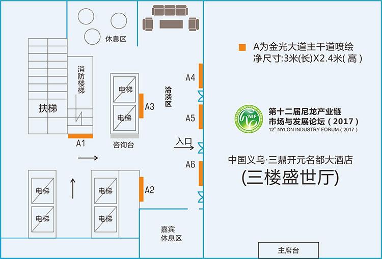 何先生1992年中国纺织大学毕业后进入广东新会美达锦纶股份有限公司